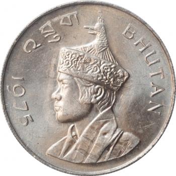 "Бутан 1 нгултрум 1975 г., BU, ""Король Джигме Сингье Вангчук (1972 - 2006)"""