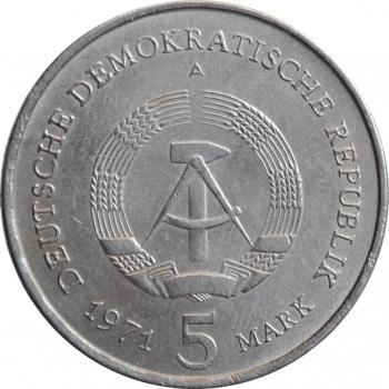 """ГДР 5 марок 1971 г., UNC, """"Бранденбургские Ворота в Берлине"""""""