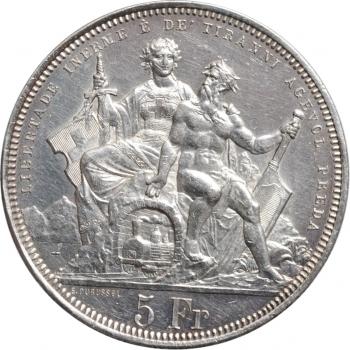 """Швейцария 5 франков 1883 г., UNC, """"Стрелковый фестиваль в Лугано"""""""