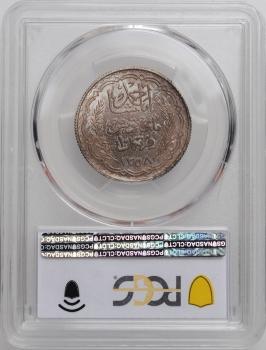 "Египет 2 пиастра 1929 г., UNC, ""Король Ахмед Фуад I (1922 - 1936)"""
