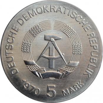 """ГДР 5 марок 1970 г., UNC, """"125 лет со дня рождения Вильгельма Конрада Рентгена"""""""