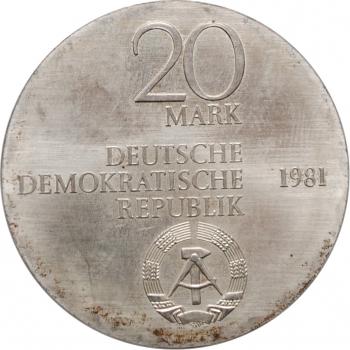"""ГДР 20 марок 1981 г., UNC, """"150 лет со дня смерти Карла фом Штейна"""""""