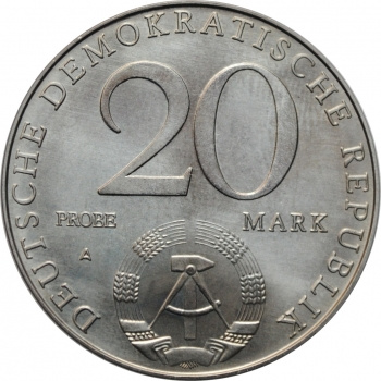 "Германия - ГДР 20 марок 1979 г., BU, ""30 лет ГДР - PROBE"""