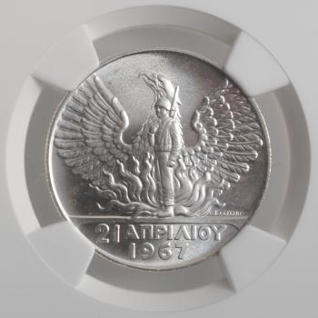 """Греция 50 драхм 1967 г., NGC MS66, """"Государственный переворот 21 апреля"""""""