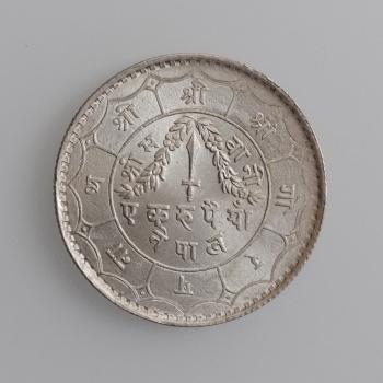 """Непал 1 рупия 1943 г., UNC, """"Король Трибхуван Бир Бикрам (1911 - 1955)"""""""