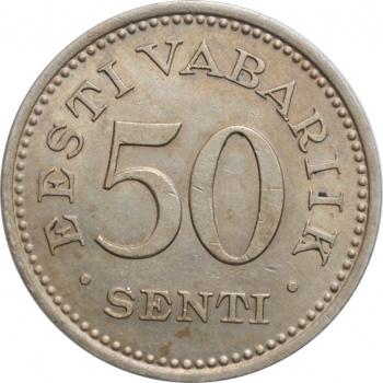 """Пруссия 2 марки 1901 г., UNC, """"200 лет Пруссии"""""""