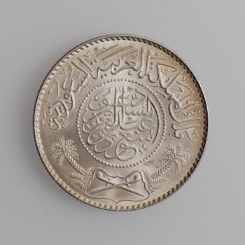 """Саудовская Аравия 1 риял 1954 г., UNC, """"Король Сауд ибн Абдул-Азиз (1953 - 1964)"""""""