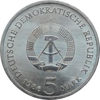 """ГДР 5 марок 1986 г., UNC, """"Дворец Сан-Суси в Потсдаме"""""""