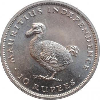"""Маврикий 10 рупий 1971 г., BU, """"Независимость Маврикия"""""""