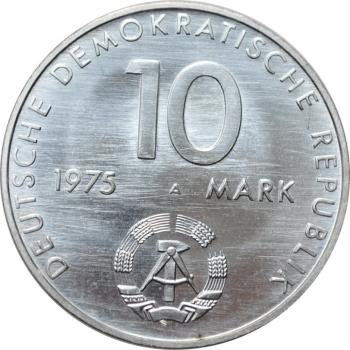 """ГДР 10 марок 1975 г., UNC, """"100 лет со дня рождения Альберта Швейцера"""" РЕДКИЙ ТИП"""