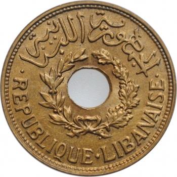 "Швеция 1 эре 1867 г., BU, ""Король Карл XV (1859 - 1872)"""