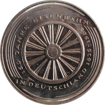 """Германия - ФРГ 5 марок 1985 г., UNC, """"150 лет железной дороге Германии"""""""