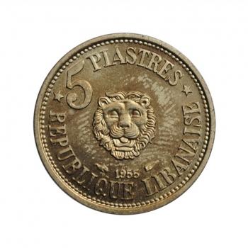 """Гаити 20 сантимов 1895 г., UNC, """"Республика Гаити (1863 - 1985)"""""""