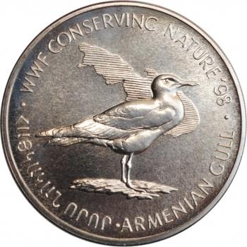 """Армения 100 драмов 1998 г., BU, """"Сохранение природы WWF '98 - Армянская чайка"""""""