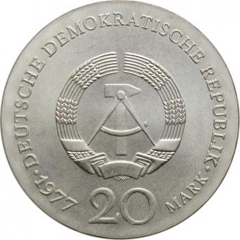 """ГДР 20 марок 1977 г., BU, """"200 лет со дня рождения Карла Фридриха Гаусса"""""""