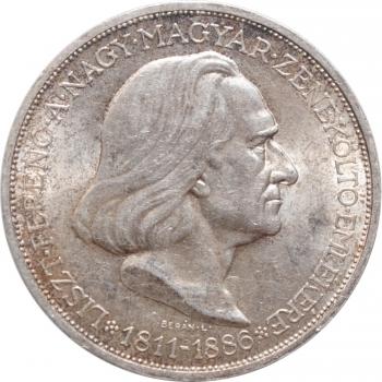 """Британская Западная Африка 1/10 пенни 1936 г., BU, """"Король Эдуард VIII (01-12.1936)"""""""
