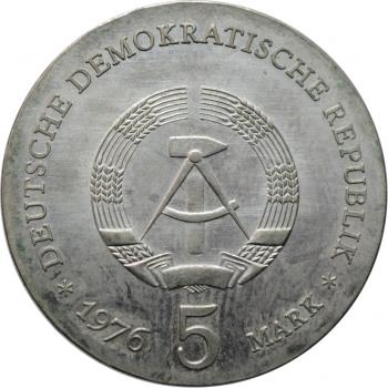 """ГДР 5 марок 1976 г., BU, """"200 лет со дня рождения Фердинанда фон Шилля"""""""