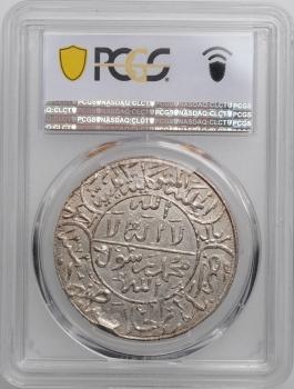 "Йемен 1 риал AH 1373 (1953 г.), PCGS MS65, ""Король Ахмед бен Яхья (1948 - 1962)"""