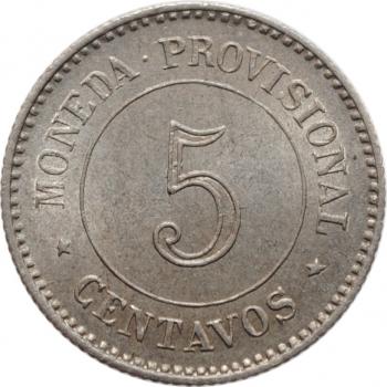 "Перу 5 сентаво 1879 г., BU, ""Республика Перу (1863 - 1917)"""