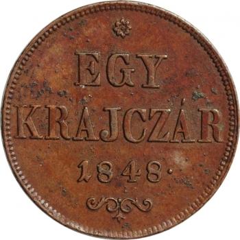 """Венгрия 1 крейцер 1848 г., AU, """"Война за Независимость (1848 - 1849)"""""""