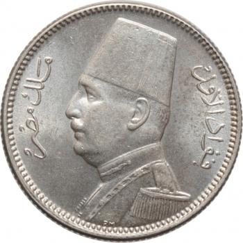 "Египет 2 пиастра 1929 г., BU, ""Король Ахмед Фуад I (1922 - 1936)"""
