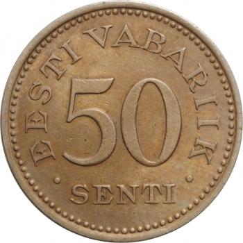 """Эстония 50 сентов 1936 г., AU, """"1ая Республика (Крона) (1928 - 1940)"""""""
