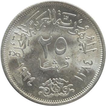 """Египет 25 пиастров 1964 г., BU, """"Отведение Нила"""""""