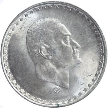 """Египет 25 пиастров 1970 г., BU, """"Президент Гамаль Абдель Насер"""""""