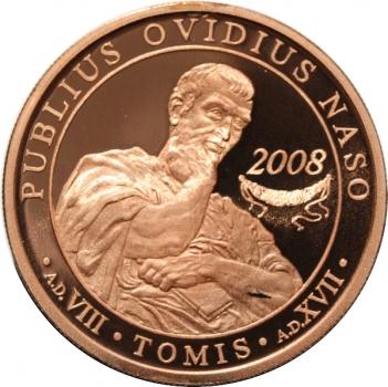 Румыния 1 лей 2008 г., PROOF, 'Два тысячелетия сослания поэта Публия Овидия Насо в Томис'