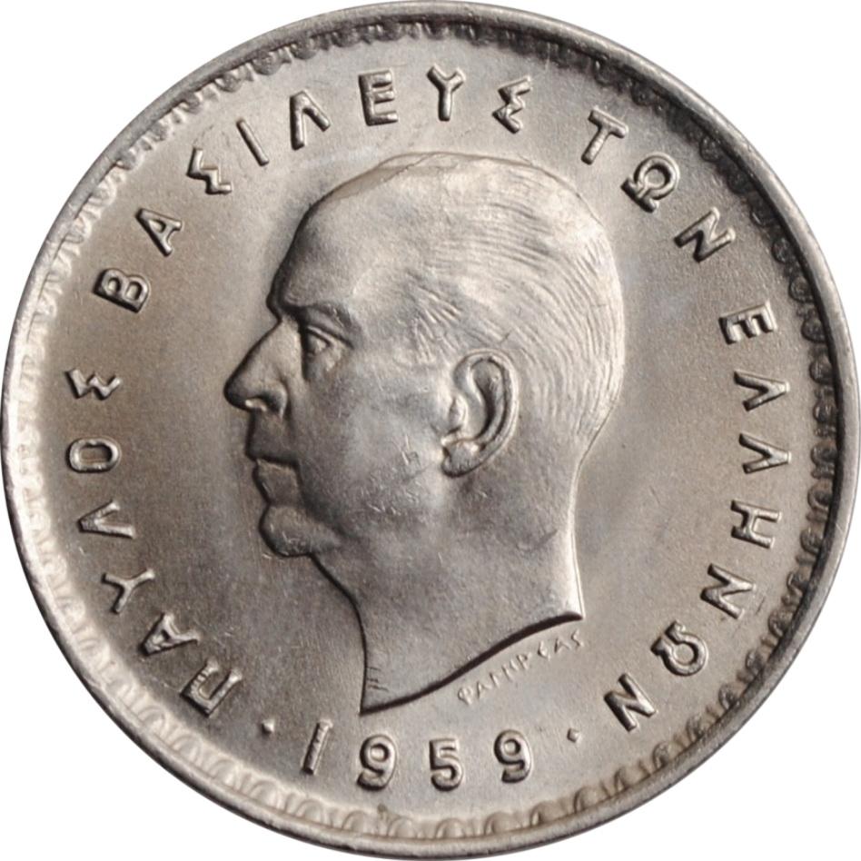 Бавария 5 марок 1914 г., XF-UNC, 'Король Людвиг ІІІ (1913-1918)'