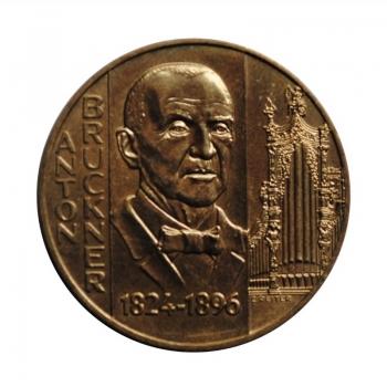 Австрия 20 шиллингов 1996 г., UNC, '100 лет со дня смерти Антона Брукнера'
