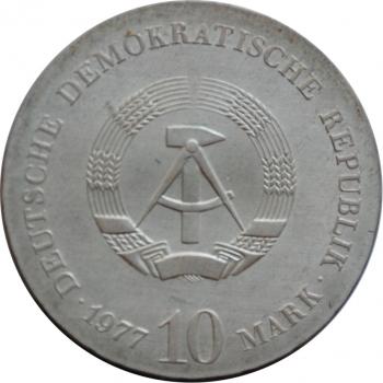 ГДР 10 марок 1977 г., UNC, '375 лет со дня рождения Отто фон Герике'