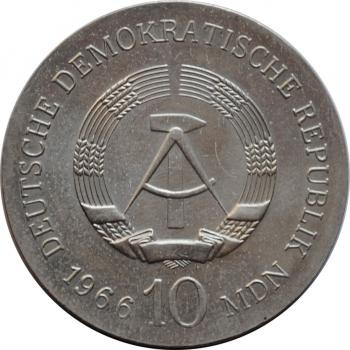 ГДР 10 марок 1966 г., UNC, '125 лет со дня смерти Карла Фридриха Шинкеля'