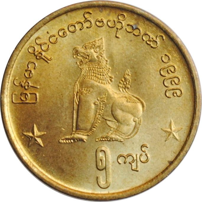"""ГДР 5 марок 1987 г., UNC, """"750 лет Берлину – Квартал Николаи"""""""
