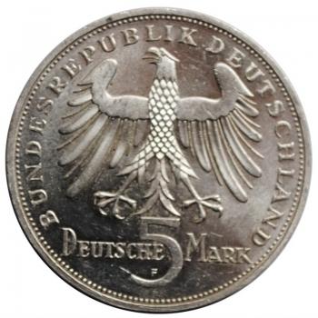 ФРГ 5 марок 1955 г., UNC, '150 лет со дня смерти Фридриха Шиллера'