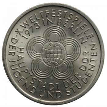 ГДР 10 марок 1973 г., 'Фестиваль молодёжи и студентов'