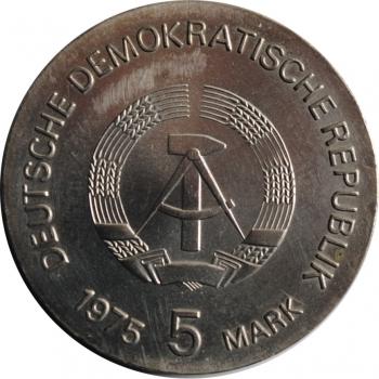 """ГДР 5 марок 1975 г., UNC, """"Международный год женщины"""""""