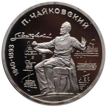 ГДР 5 марок 1983 г., UNC, 'Город Мейсен', ОЧЕНЬ РЕДКАЯ