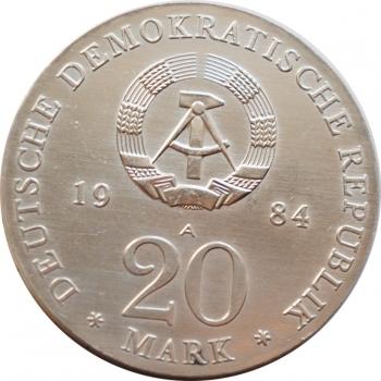 ГДР 20 марок 1984 г., UNC, '300 лет со дня рождения и 225 лет со дня смерти Генделя'