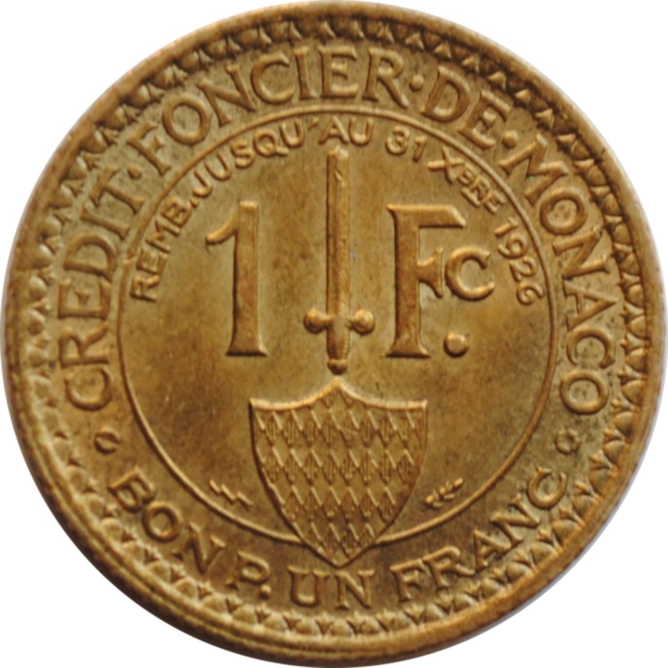 """Германия (Третий рейх) 5 рейхсмарок 1934 г. F, UNC, """"1 год нацистскому режиму"""""""