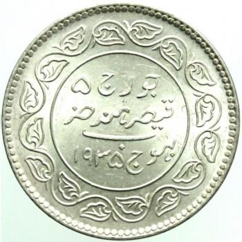 Индия Кач 5 кори 1934 г., UNC, 'Кхенгарджи ІІІ (1875-1942)'