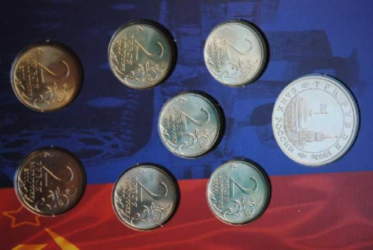 Редкий набор монет России 2000 г., UNC, '55 лет победы'