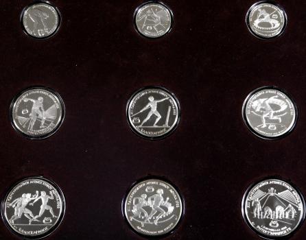 Греция 100, 250, 500 драхм 1982 г., PROOF, 'XIII Чемпионат Европы по лёгкой атлетике, Афины 1982'