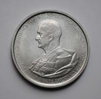 Венгрия 5 пенго 1943 г., PROOF, RESTRIKE, '75 лет со дня рождения Адмирала Хорти'