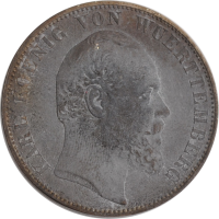 "Вюртемберг 2 талера 1869 г., UNC, ""Реставрация Ульмского собора"""