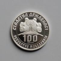 Македония 100 денаров 2003 г., PROOF, '100 лет государственности. Питу Гули'