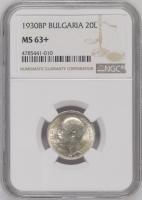 "Болгария 20 левов 1930 г., NGC MS63+, ""Царь Борис III (1918 - 1943)"""