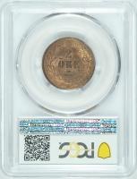 """Швеция 2 эре 1866 г., PCGS MS64 RB, """"Король Карл XV (1859 - 1872)"""""""