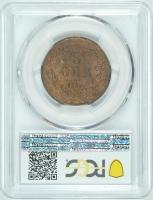 """Швеция 5 эре 1867 г., PCGS MS64 RB, """"Король Карл XV (1859 - 1872)"""""""