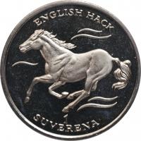 """Босния и Герцеговина 1 суверен 1995 г., PROOF, """"Лошади - Английский хакнэ"""""""